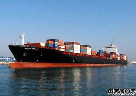 中国船厂建造9年船龄集装箱船报废拆解
