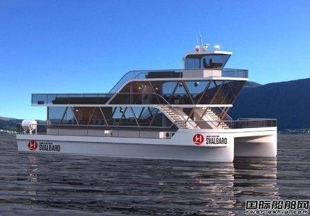Hurtigruten推出电池动力极地探险双体游船