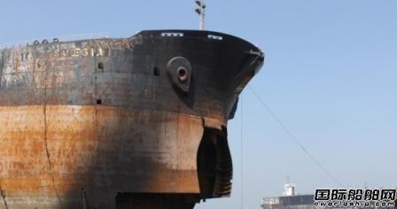 亚洲船东协会呼吁中国和印度加入香港公约