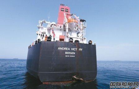 """美国""""确定""""4艘油船遇袭伊朗是幕后黑手"""