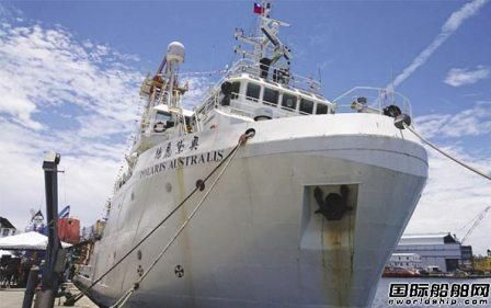 台湾首艘自主设计组装探测船投入运营