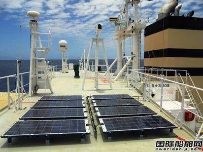 EMP太阳能电池阵装船正式投入运行