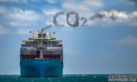 马士基航运提前两年实现碳减排20%目标