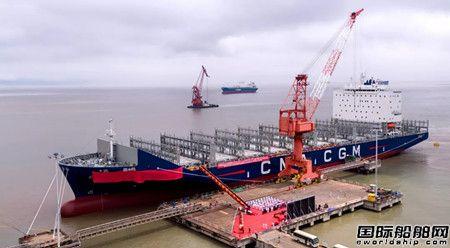 舟山中远海运重工第三艘3300箱船命名交付