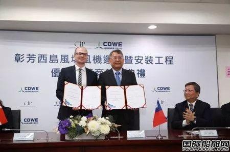 台船环海揭牌成立揽获台湾首份海上风电工程订单