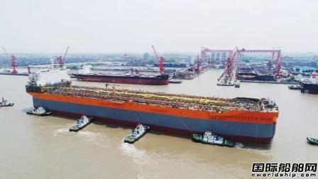 全球独创!外高桥造船首制通用型FPSO出坞