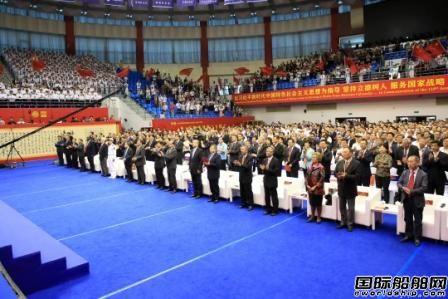大连海事大学庆祝建校110周年