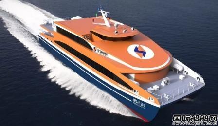 澳龙船艇接获300客位铝合金高速客船订单