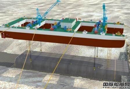 黄埔文冲建造世界首艘自航式沉管运输安装一体船出坞