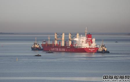 J. Lauritzen缩减船队规模减少15艘散货船