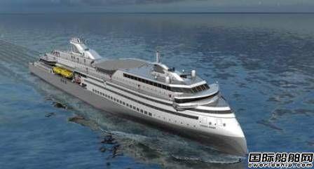 Ulstein将X-BOW设计引入客滚船市场
