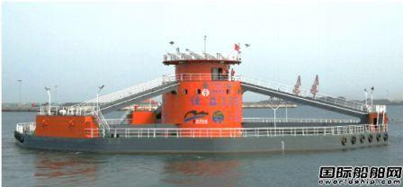 京鲁船业交付一座半潜式大型智能网箱平台