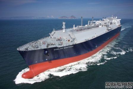三星重工再获2艘LNG船订单