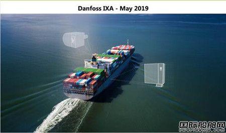 丹佛斯为绿色航运保驾护航