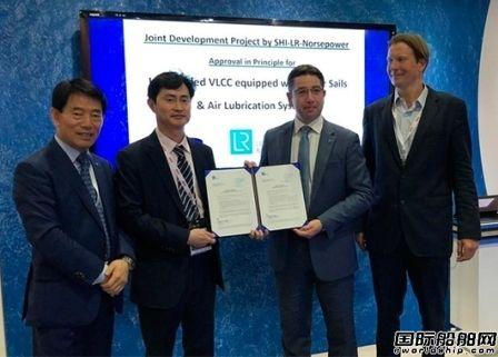 三星重工LNG动力VLCC获LR原则性批准