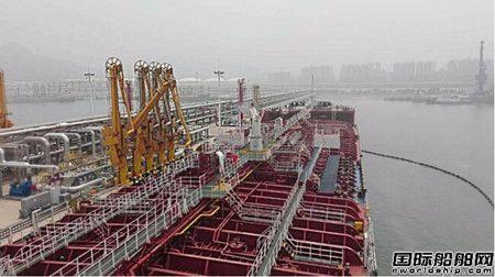 """中远海运石油""""昆仑油205""""轮启动航煤首航任务"""