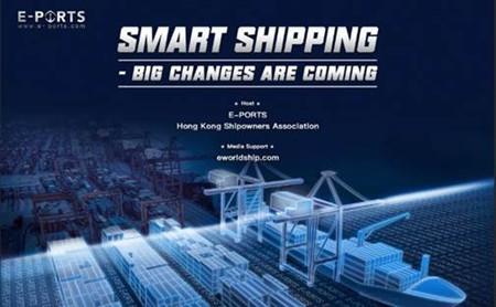 E-PORTS引领香港船东收获数字化发展红利共促5G智能航运未来