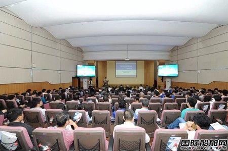 大连海事大学举办无人驾驶船舶技术与系统国际论坛