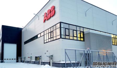 ABB在俄罗斯摩尔曼斯克设新船舶服务中心