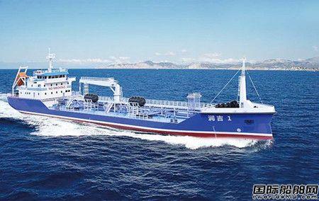 """和泰船舶开建""""舟山船型""""首制供油船"""