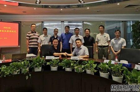 深能运输与粤电航运签署战略合作框架协议