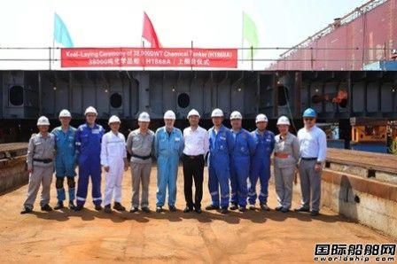 沪东中华新型38000吨化学品首船上船台