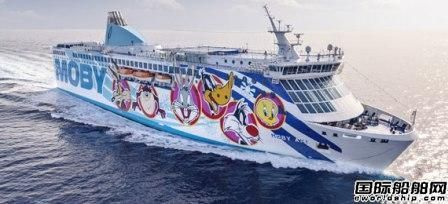 广船国际和意大利船东2艘豪华客滚船订单生效