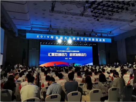 """大船集团全球首艘安装风帆装置VLCC亮相全国""""双创周"""""""