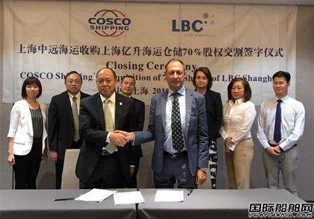 上海中远海运成功收购上海亿升海运仓储