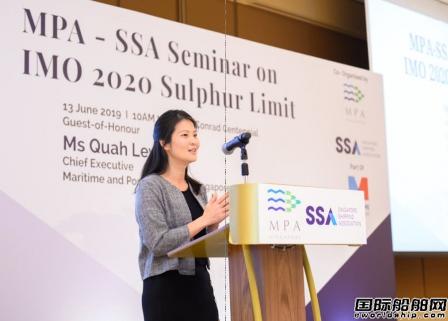新加坡船东集体发声:已做好准备迎接限硫令到来