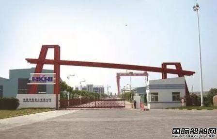 中海重工拟2000万元出售南通华凯重工控股权