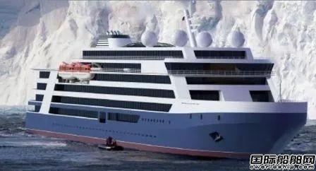 俄罗斯最大船企将耗巨资建造带赌场北极邮轮