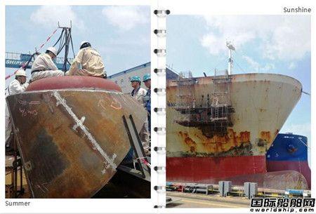 """南通中远海运船务""""玛纳瓦利""""轮完成两大改装节点"""