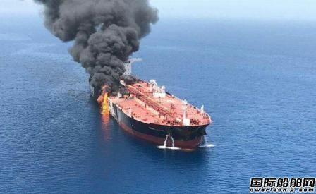 """谁在撒谎?美国公布""""证据""""油船就是伊朗炸的"""