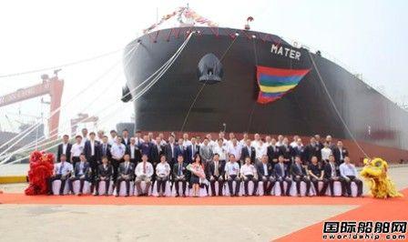 中船澄西交付首艘完全自主设计建造大型木屑船