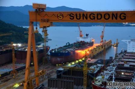 再次出售失败,城东造船或将破产清算