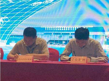 七�八所与连云港港口集团合作研发港口纯电动拖轮