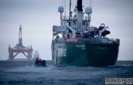 BP一座钻井平台遭绿色和平组织阻止被迫调头