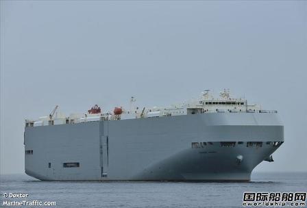 川崎汽船1艘汽车运输船在中国南海起火燃烧