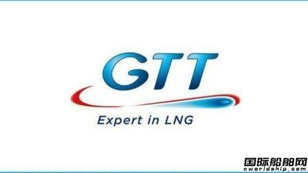 GTT一季度业绩下降但LNG船订单创新高