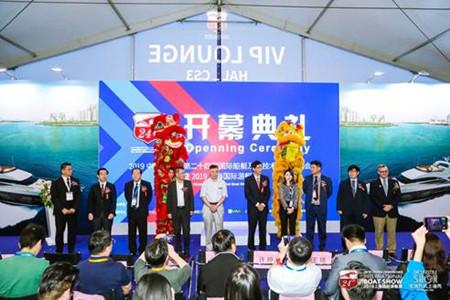 2019上海国际游艇展&生活方式上海秀开幕