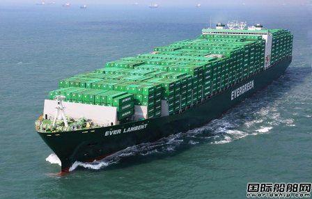 长荣海运欲订造11艘23000TEU超大型箱船
