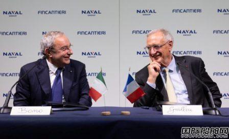 Fincantieri集团和法国Naval Group组建合资公司