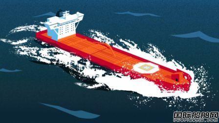 Miros推出新型优化船体航速系统减少燃耗污染