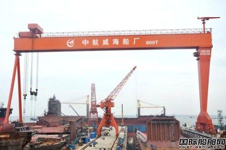 中航国际:威海船厂出售无须再由国资委批准
