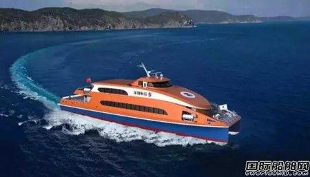 英辉南方新签两艘199客位铝合金高速客船订单