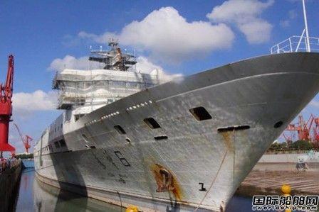 远望6号船进驻江南造船深水坞首次大修