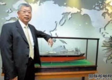 裕民航运看好下半年市场将继续更新船队