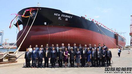 大船集团成功交付全球首艘智能VLCC