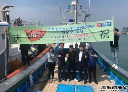 玉柴打开韩国市场首配韩国新船试航成功